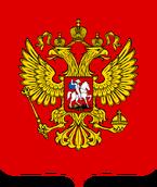 Gerb Russia