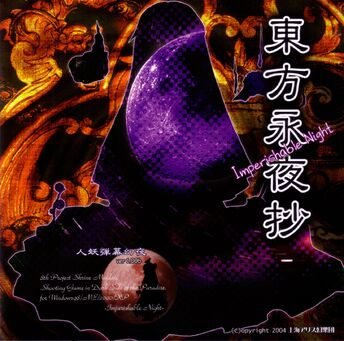 Imperishable Night cover