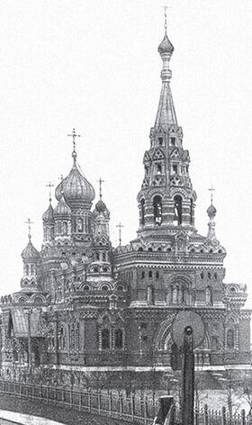 Путиловская церковь
