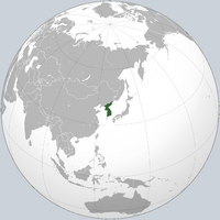 Mapa Corea Reunificada