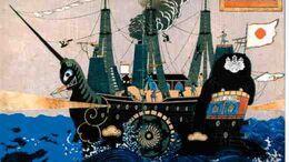 SchwarzesSchiffJapanNavy1853