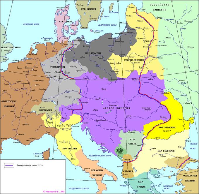 Линия фронта - 1913