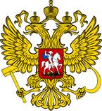 Орёл-Серп-Молот