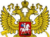 Евразийский Союз (Победа Верховного Совета)