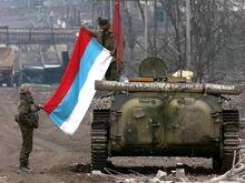 Российский флаг в Грозном