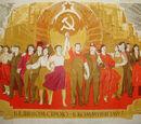Линия Сталина (Таймлайн)