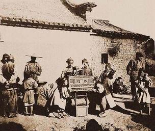 China1900