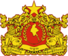 Escudo de Armas de Birmania