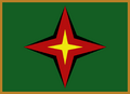 Flagofswahili