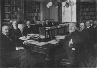Правительство Хаммаршельда