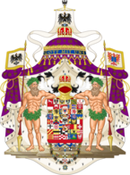 Прусский герб