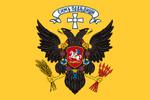 Штандарт президента России (МРГ)