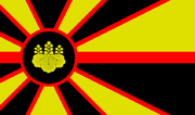 JapanReich1941