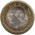 Moneda N$20 Mexico Tipo B