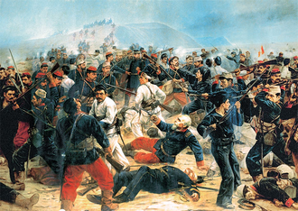 Битва латиносов