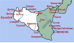 Сицилия 1