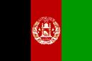 Afghan 22