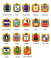 Alaska coat of arms provinces
