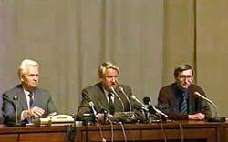 Ельцин заявление