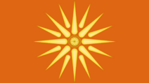 Flag of Macedon (The Sun in the Eternal Sky)