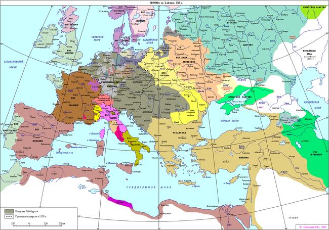 Европа-1600
