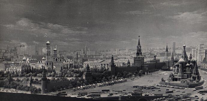 Москва-СССР