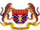 Malayan CoA 1671
