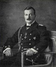 Карл Густав