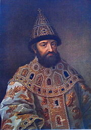 Michail I of Russia