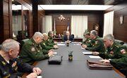 National Defense Control Center meeting