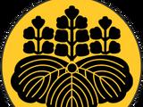 Shogunato Tokugawa (Renovación Tokugawa)