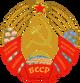 Wappen BSSR