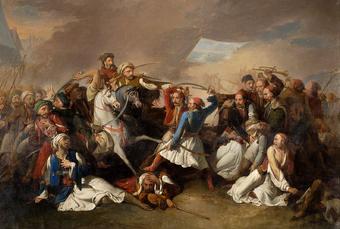 Война за независимость Греции