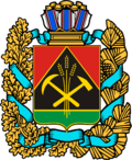 Герб Восточно-сибирской области