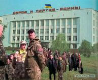 Митинг Правого сектора в Припяти
