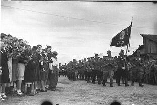 Наступление Войск РСР