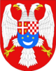 Lesser Coat of Arms of the Kingdom of Yugoslavia