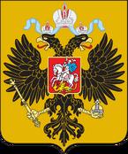 Герб РИ (МВС)