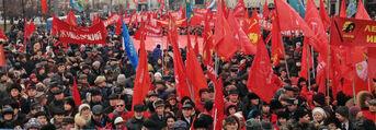 Митинг Родины в центре Москвы