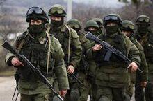 Русские войска-0