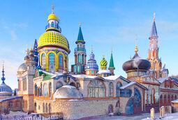 Храм всех религий-0