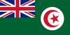 2 Bandera de Argelia Britanica