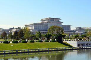 Geumsusan-memorial-palace