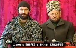 Басаев и Кадыров