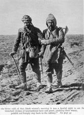 Отступающие турецкие солдаты из Эдирне