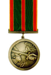 Lithuanian Medal