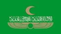 Rashidun flag.png