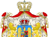 Королевство Дакия (Гром победы, раздавайся!)