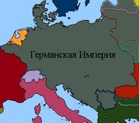 Новогерма