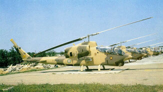 Bell AH-1 Super Cobra of Imperial Iranian Air Force